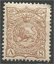 IRAN, 1894, MNH 8c, Lion Scott 93 rust mark