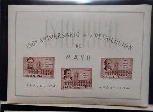 O) 1960 ARGENTINA, REVOLUTION, CORNELIO SAAVEDRA CABILDO BUENOS AIRES, JUAN J...