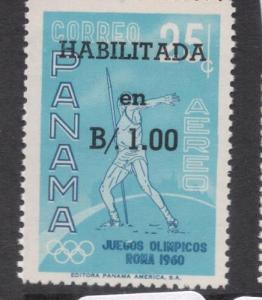 Panama Olympics SC C249 MNH (4dey)