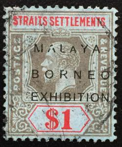 Malaya-Borneo Exhibition opt Straits Settlements KGV $1 Small A SG#255d Used