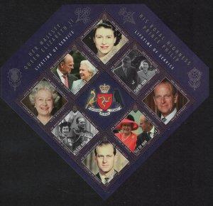 Isle of Man Queen Elizabeth II Prince Philip Lifetime of Service Sheetlet