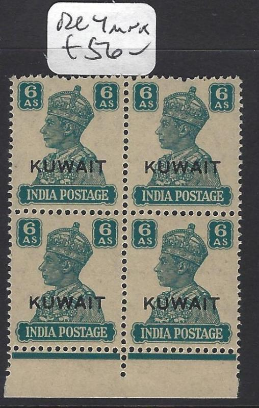 KUWAIT  (P2302B)  ON INDIA KGVI  8A  SG 60A  BL OF 4     MNH