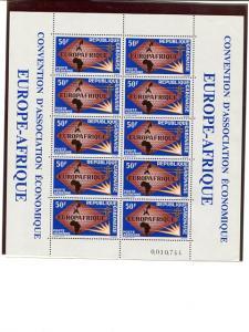 Gabon  scarce Euro - Africa sheet Mint NH