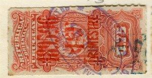 URUGUAY; 1895-96 early classic Revenue issue fine used 75c. value
