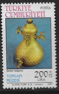 TURKEY, B220, MINT HINGED, ARTIFACTS TYPE