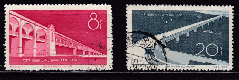 China Peoples Republic 1957 Yangtze River Bridge Complete (2)  VF/Used
