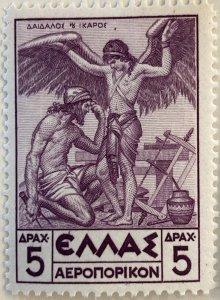 AlexStamps GREECE #C24  Mint
