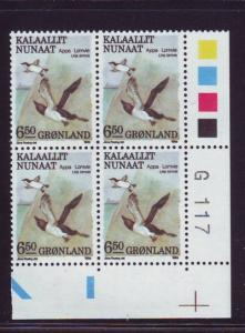 Greenland Sc 185 6.5 kr Birds stamp plate block of 4 mint NH