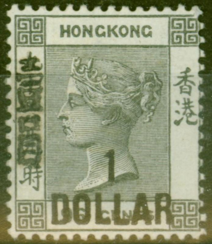 Hong Kong 1898 $1 on 96c Black SG52 V.F Mtd Mint