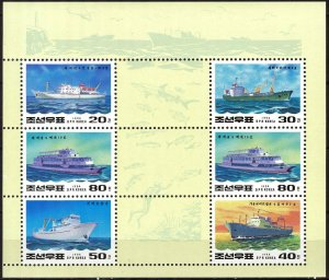 Korea 1994 Ships sheet MNH