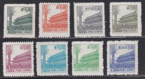 PR China Sc#206-213 R7 6th Tian An Men  (1954) NGAI