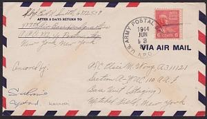 INDIA PAKISTAN. US FORCES 1944 airmail cover APO 882 based at Karachi.......6088