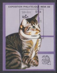 Laos Sc 914, 1472A, 1629a MNH. 1989-2004 Souvenir Sheets, 3 different, F-VF
