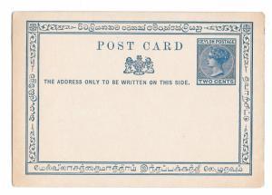 Ceylon QV 2c Blue Postal Card 1893 1894 Stiff Cardboard Postal Stationery