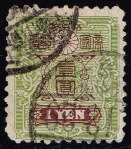 Japan #145 Tarzawa; Used (1.50)