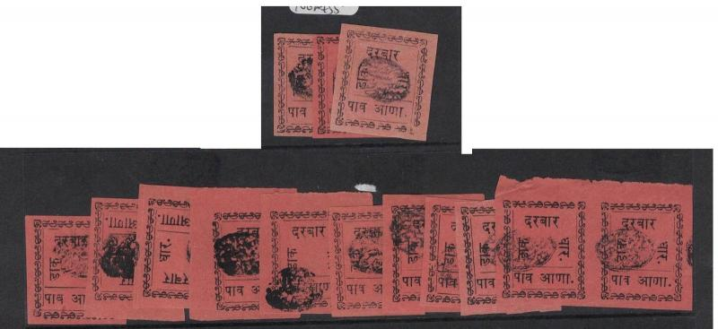 India Dhar Lot of 15 VFU (9dry)