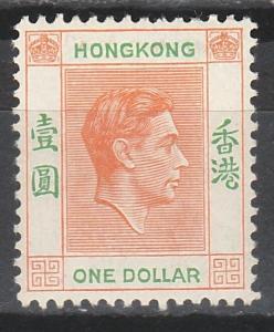 HONG KONG 1938 KGVI $1