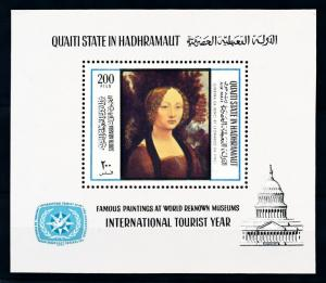 [95524] Aden Qu'aiti State Hadhramaut 1967 Art Painting Da Vinci Sheet MNH