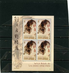 GRENADA GRENADINES CHINESE PAINTINGS YEAR OF THE BOAR SHEET OF 4 STAMPS MNH