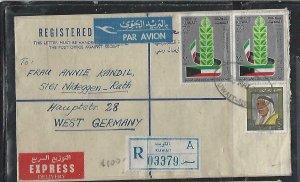 KUWAIT  (P2608B) 1974 FORMULA RLE 70FX2+50F TO GERMANY