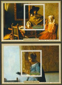 Rwanda 681-4 MNH Art, Paintings, Jan Vermeer