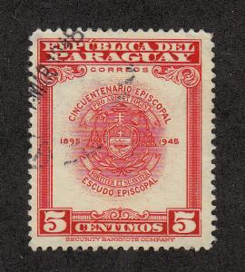 Paraguay Scott #448 Used