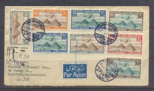 Egypt 1933 Airmail Cover to USA Sheppeards Hotel Cancel with Key values