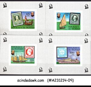 CHAD - 1979 DEATH CENTENARY OF SIR ROWLAND HILL / SHIPS - DELUXE SHTS - MNH 4nos