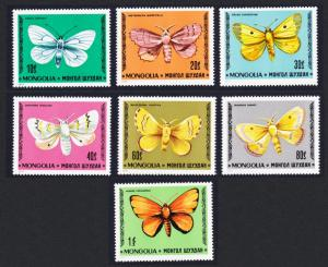 Mongolia Butterflies and Moths 7v issue 1977 SG#1080-1086 SC#982-988
