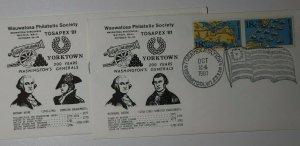 TOSAPEX Yorktown Sta Wauwatosa WI 1981 Philatelic Expo Cachet Cover