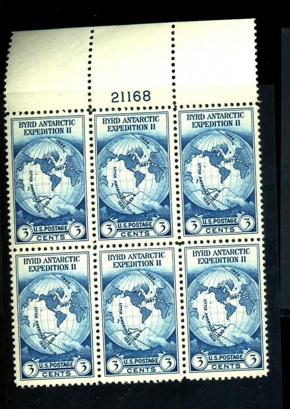 733 MINT PLate Block F-VF NH Cat $15