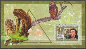 2006 Guinea 4286/B989 Owl birds /John James Audubon 7,00 €