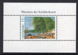 Suriname 586a Souvenir Sheet MNH VF