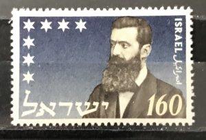Israel 1954 #86, MNH