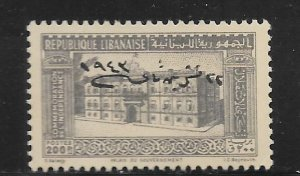 LEBANON,172 HINGED-NO GUM,GOVERNMENT HOUSE, OVPTD