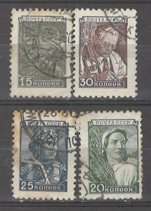 COLLECTION LOT # 5175 RUSSIA #1343-1346 1949
