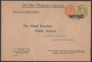 NEW ZEALAND 1954 GVI Education Dept envelope used - TWOPENCE opt............Q559