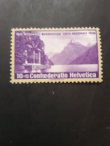 +Switzerland #B90      MH