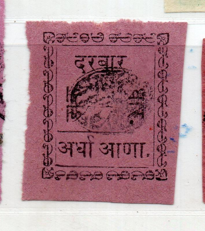 india Native State Dhar  1897  RARE STAMPS  used