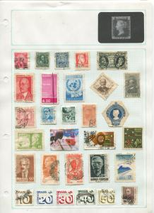 STAMP STATION PERTH Brazil # Various Selection of 116 Stamps Mint /Used