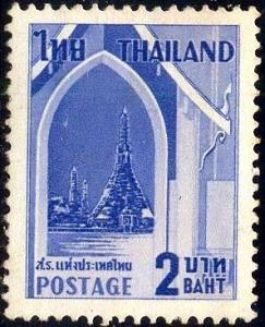 Anti-leprosy Campaign Wat Arun Bangkok, Thailand SC#340 MNH