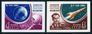 Russia 2509-2510 imperf,hinged.Michel 2521B-2522B. Vostok 2,Gherman Titov,1961.
