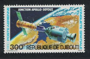 Djibouti Apollo-Soyuz link-up Space 300f 1980 MNH SG#789
