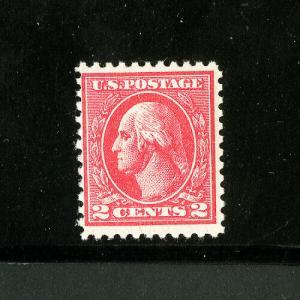 US Stamps # 528b F-VF OG NH Scott Value $50.00