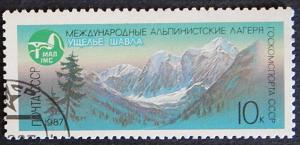 Shavla gorge, Climbing camp, 1987, №1046-T