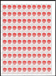 Soviet Union. 1989. Sheet 6084. Standard, coat of arms of the USSR. MVLH.