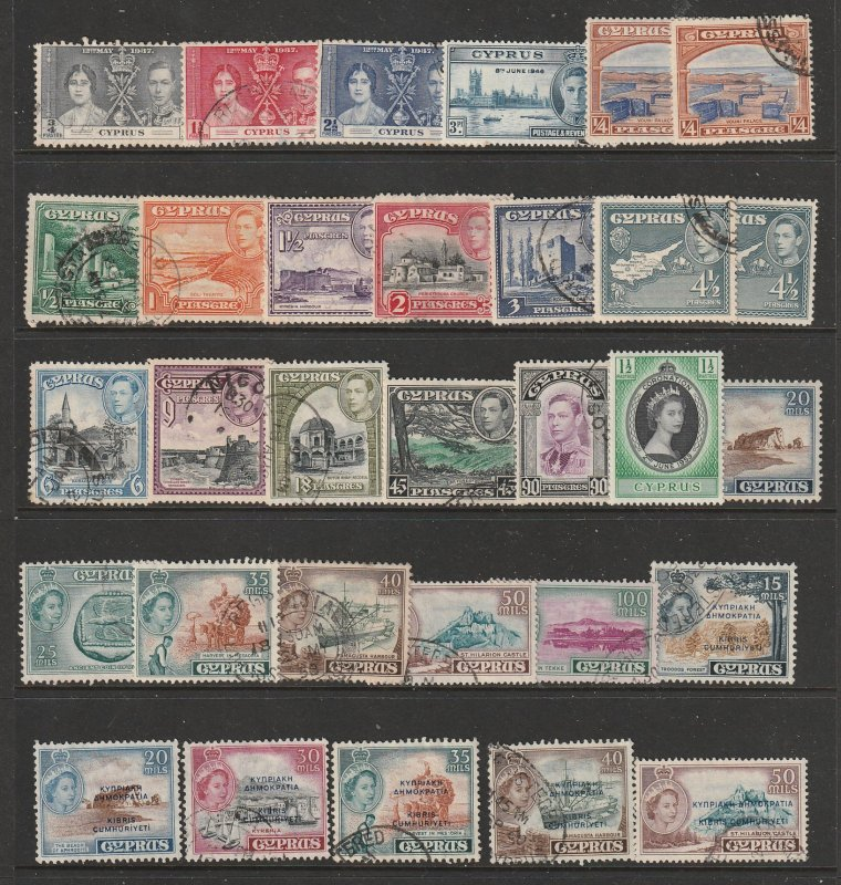 Cyprus a small collection KGVI to QE2