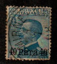 Italy Offices In Turkish Empire #3  Used  Scott $2.25