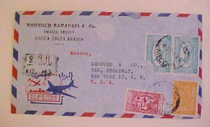 SAUDI ARABIA  MECCA COVER 1957 TO USA