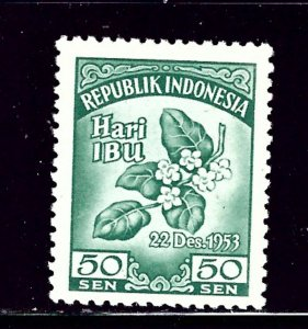 Indonesia 401 MNH 1953 issue